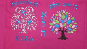 Bird Tree of LIfe, PInk Tree of LIfe
