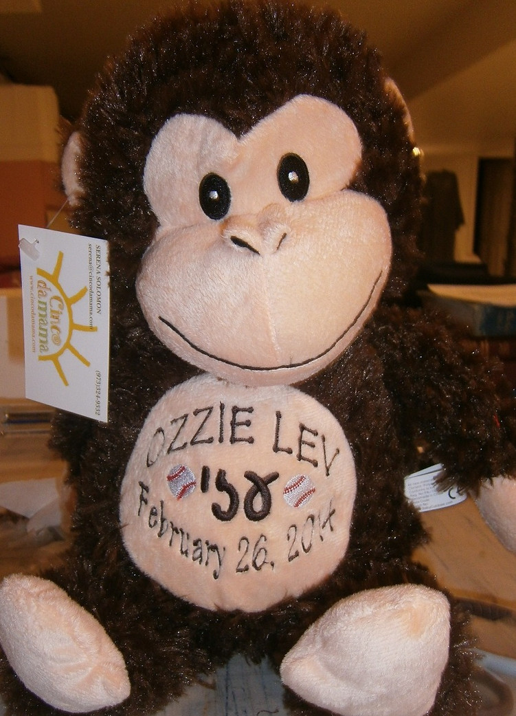 Mini Keepsake Monkey
