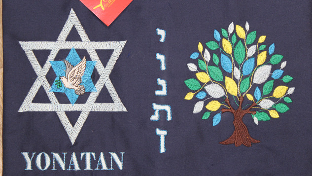 Doves of Peace Magen David and Tree of Life