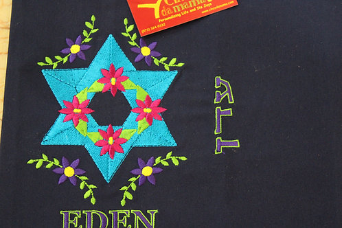 Standard One Sided Siddur Cover