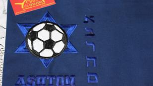 Blue Soccer Star