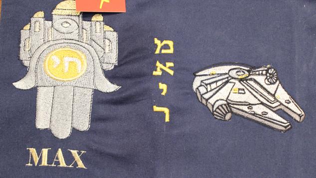 Death Star and Jerusalem Hamsa