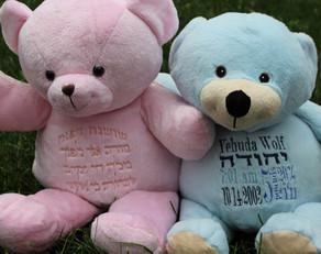 Baby Birth Bears