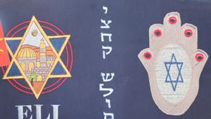Jerusalem in Star and Hamsa