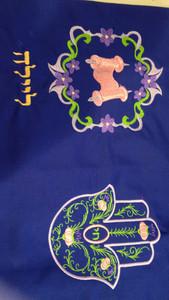 Floral Torah and Hamsa