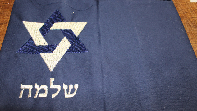 Silver and Blue Magen David