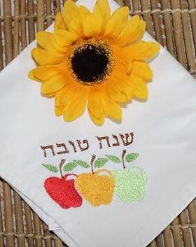 Personalized Embroidered Rosh Hashana Napkins by Cinco da Mama