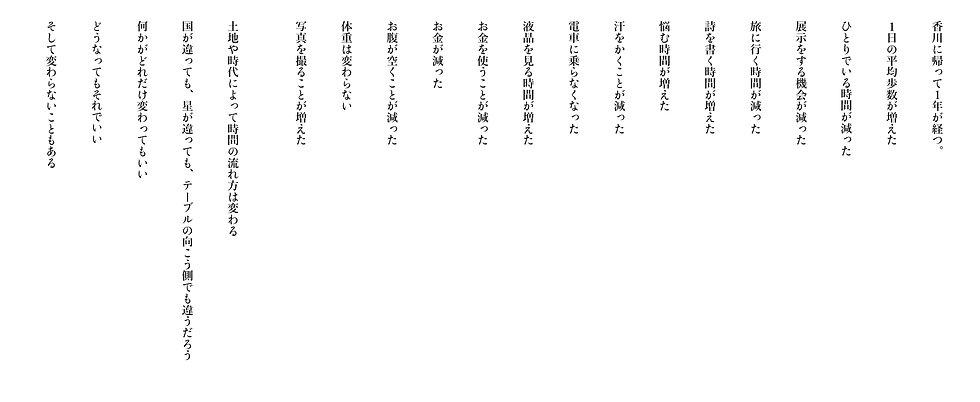 FE8EFA30-1F6B-4A3F-B90D-95E2645B4C34.jpe