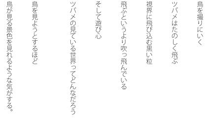 スクリーンショット 2020-04-25 17.37.59.png