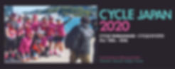 Japan 2020 banner2.jpg