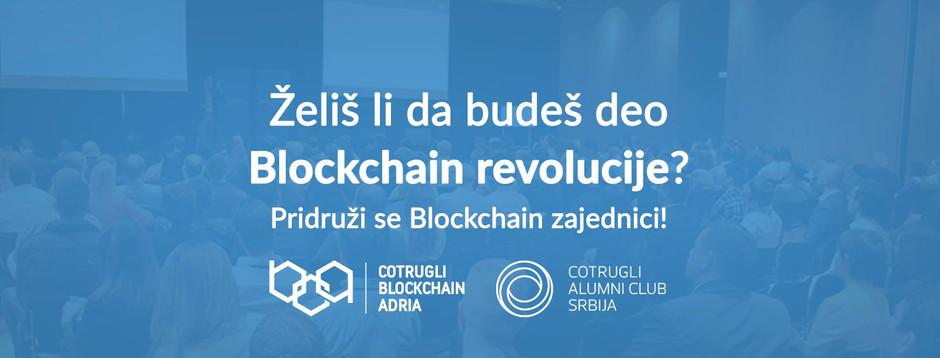 Želiš li da budeš deo Blockchain revolucije?