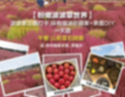 2019 秋天團-06.jpg