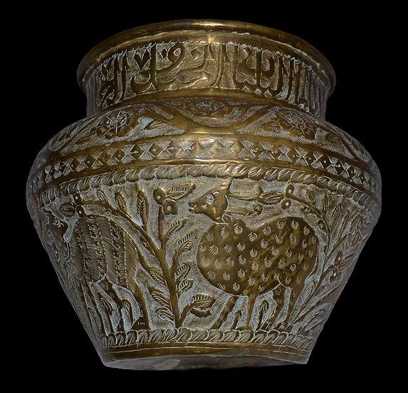 Vase en cuivre ciselé, Indo-persan, XIXème Siècle