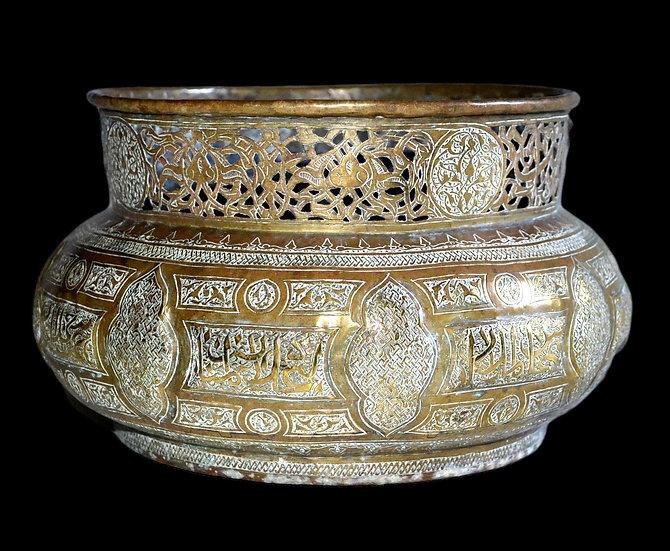 Important bassin gravé toutes faces de cartouches, Moyen-Orient, XIXème Siècle