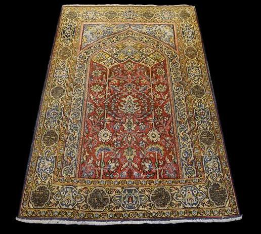 Tapis Persan Ghom, 105 cm x 160 cm, Laine nouée main, Iran, Superbe