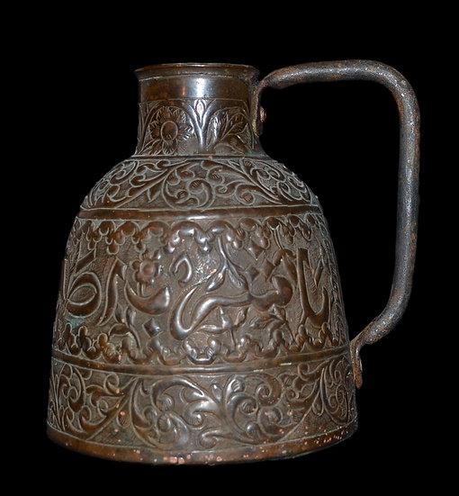 Verseuse à kawa, art oriental, cuivre au repoussé, XVIIIème siècle, Perse ?