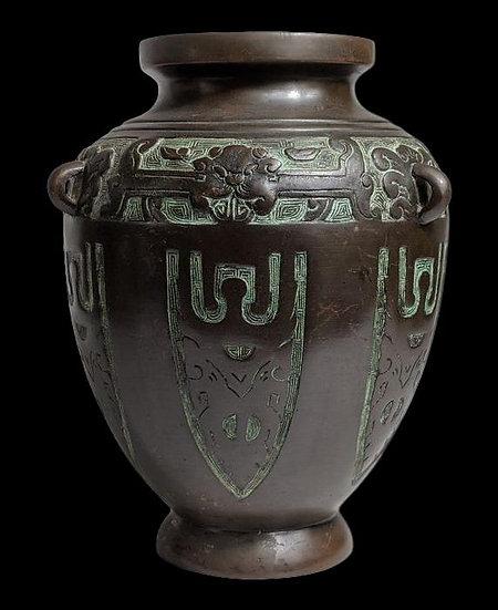 Vase archaïque, bronze, Japon, fin du XIXème siècle