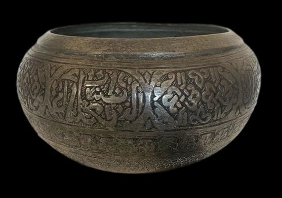 """ Tâs "" Bassin, Iran, cuivre étamé, fin XVIII, début XIXème"
