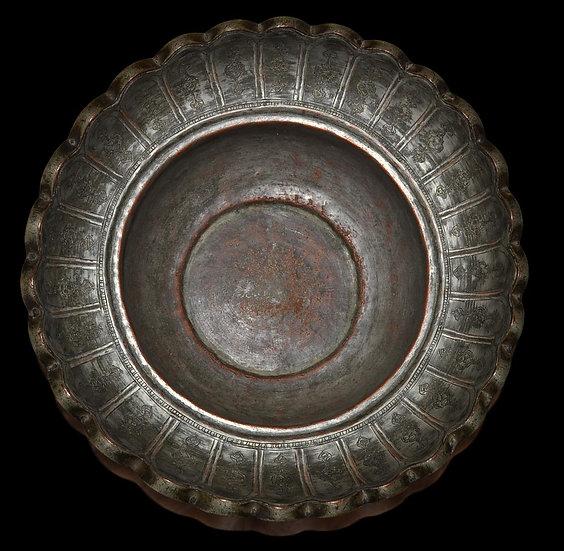 """""""Bassin d'Aiguière, cuivre étamé, Art Ottoman, XIXème Siècle"""""""