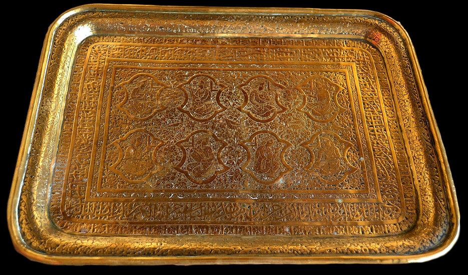 Plateau à thé en bronze gravé ( laiton ) période Kadjar, Perse, XIXème Siècle