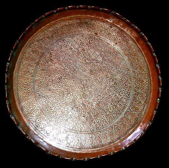 """Plateau Kadjar, cuivre gravé, chantourné, Perse, fin du XIXème, dynastie Kadjar"