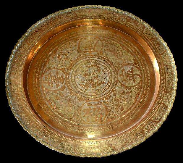Important plateau à thé, Chine du sud, cuivre jaune, première partie du XXème si