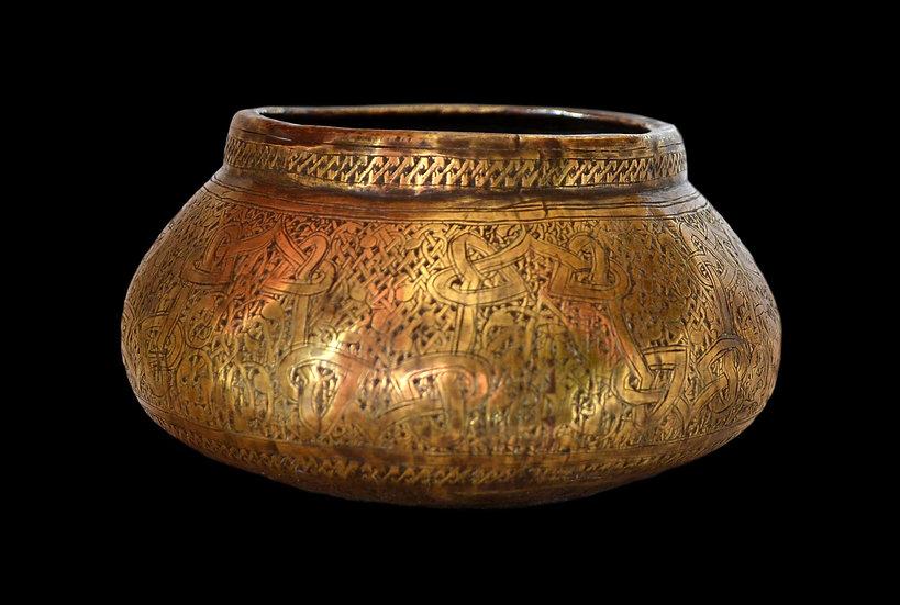 Tâs, bassin en cuivre argenté ciselé, Iran, province de Fars, XVème siècle