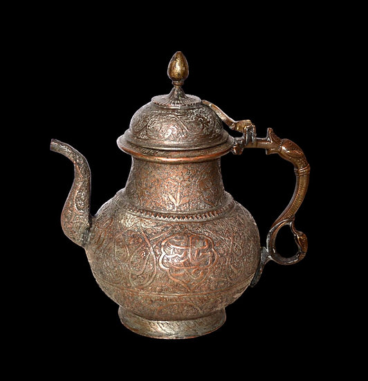 """""""Aiguière ou Aftabé en bronze étamé, Asie centrale, Perse, XIXème siècle"""""""