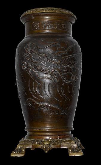 """""""Vase En Bronze, Décor De Dragon, Japon, Fin Du XIXème Siècle"""""""