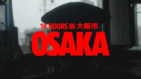 18 Hours In Osaka