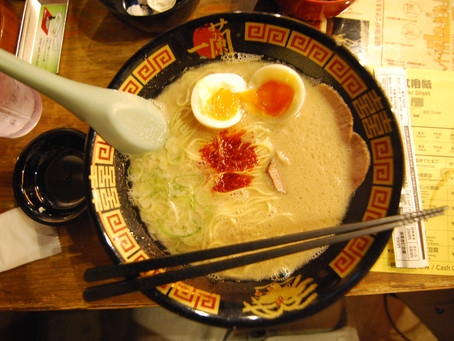 Ichiran Ramen Pop-Up in KLCC from 13 - 22 March 2020