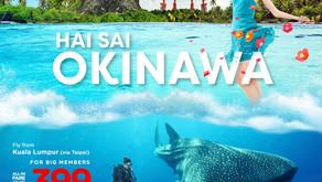 Fly to Okinawa with Airasia X (via Taiwan!