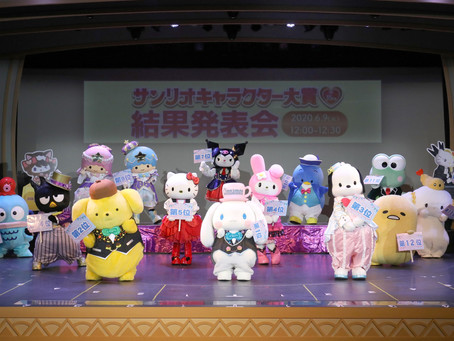 Ranked by fans, Sanrio Japan's most popular character isn't Hello Kitty!
