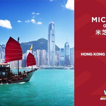 Satiate your Wanderlust for Food through Hong Kong Tourism Board's Videos with The Michelin Guide