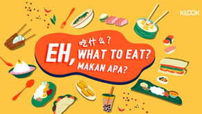 How to Solve Your #EhWhatToEat Dilemma