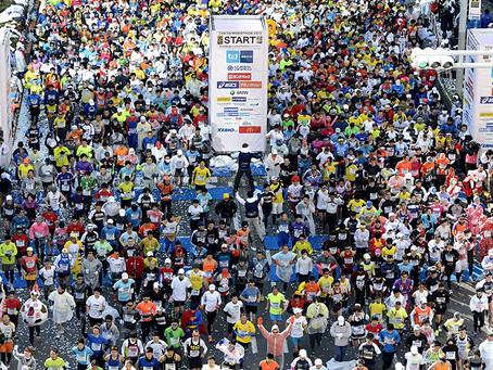 Tokyo Marathon 2020 Canceled General Entry
