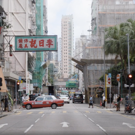 Join Asia's first & only female Michelin Chef, Vicky Lau on a culinary trip through Yau Ma Tei