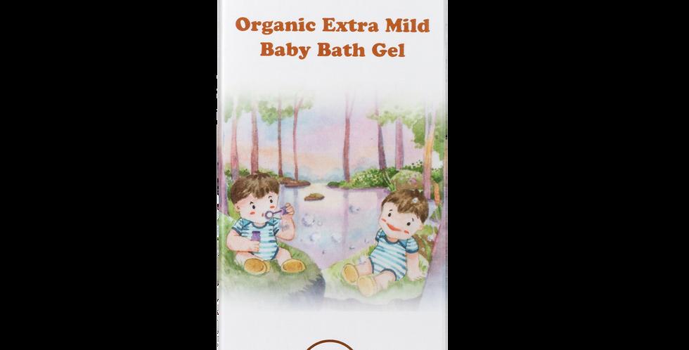Organic Extra Mild Baby Bath Gel