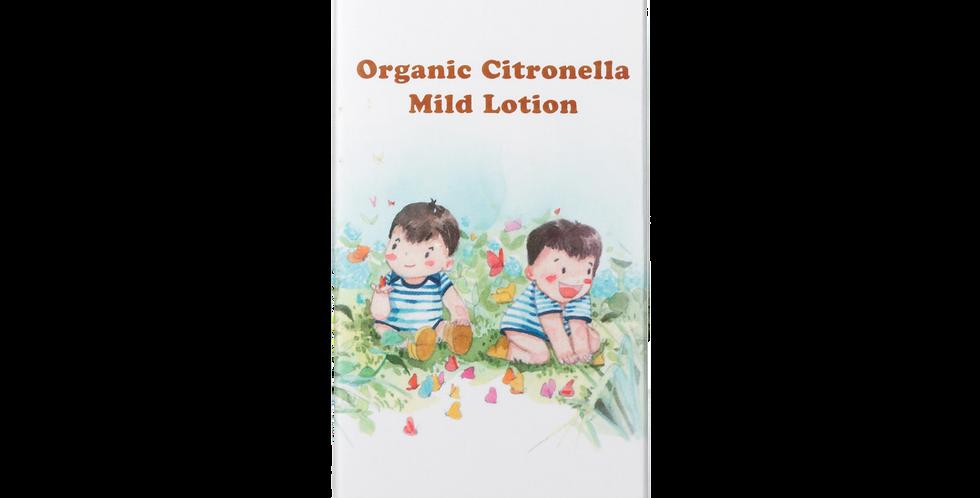 Organic Citronella Mild Lotion