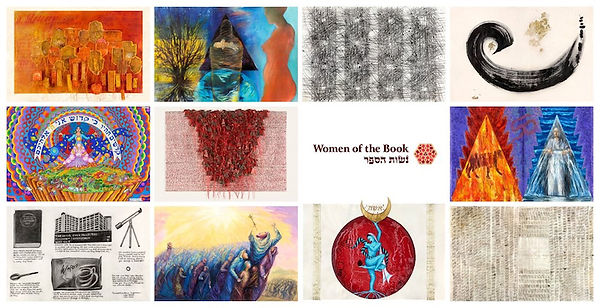 Women of the Book.jpg
