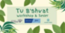 Tu B'shvat-1.png