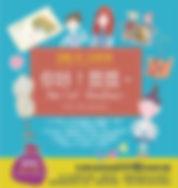 《手繪風人物、生活素材集:你好!荳荳~》平面書封.jpg