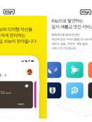 '계좌 독점 사라져'..카카오지갑 '클립', 하루 10만 돌파의 힘