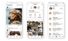 블록펫, 반려동물 커뮤니티 앱 '펫컴퍼니' 오픈