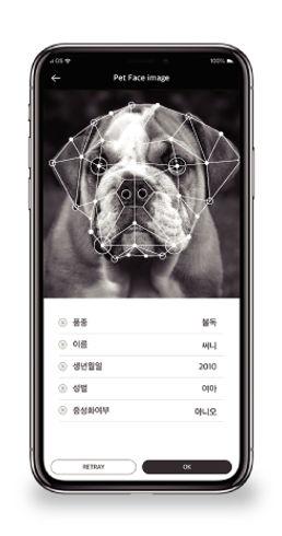 phone_02.jpg