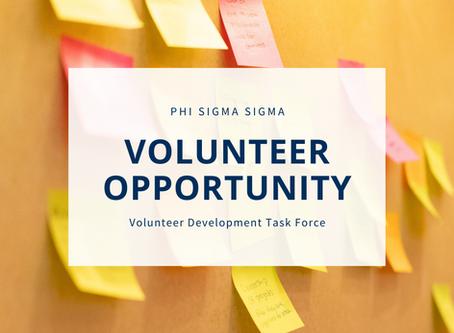 Volunteer Opportunity - Volunteer Development Task Force