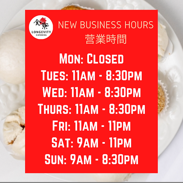new hours png.png