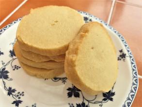 Clotted Cream Shortbread Cookies