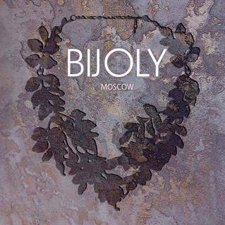 Все мастера ювелирного бизнеса в одном месте - 28 и 29 ноября на выставке Bijoly