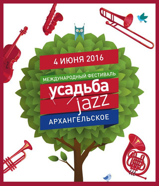 """FEMINATURA на фестивале """"Усадьба Jazz"""" 4 июня в Архангельском"""